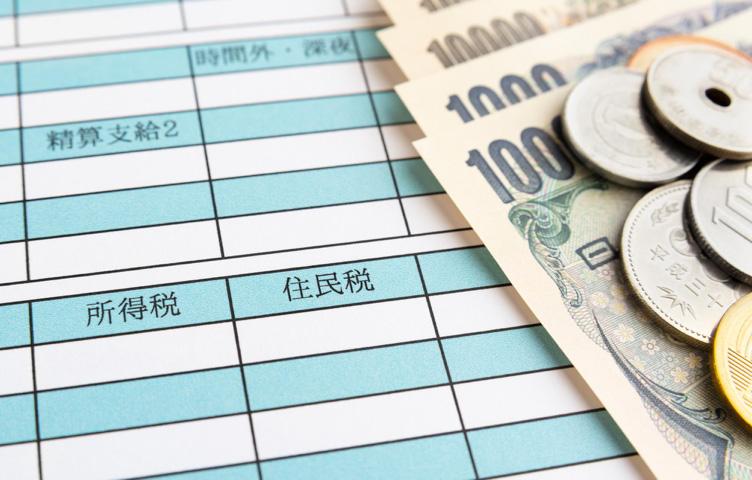 青色申告控除の順番は?二つ以上収入源があった場合の確定申告方法