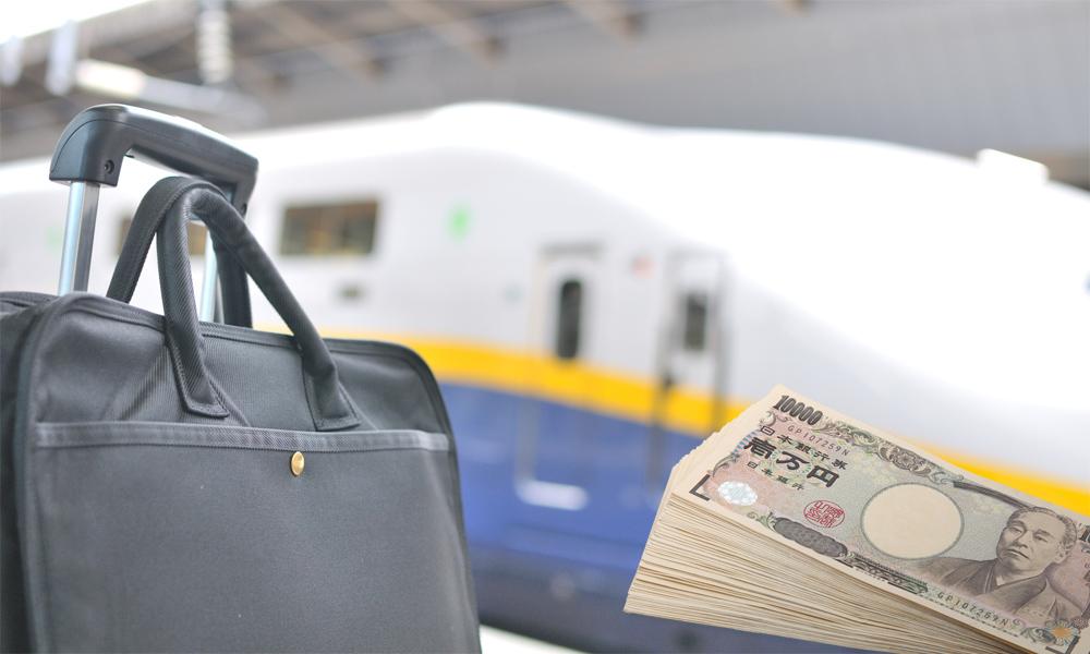 出張旅費規程とは?節税メリットと作成ポイント